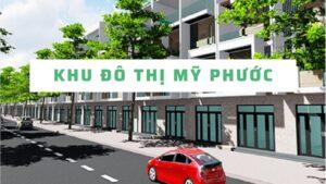 du-an-khu-do-thi-my-phuoc-duong16-4-phan-rang-ninh-thuan-6